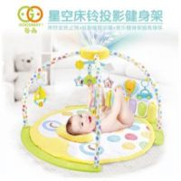 Baby GYM with Star Projector