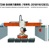 Automatic Head-changing Grinding & Polishing Machine