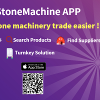 The comprehensive collection of stone machines and tools