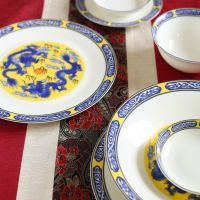 Chinese Dragon Tableware